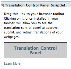 Scriptlet Install Button